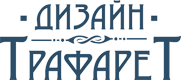 trafaret-design.ru